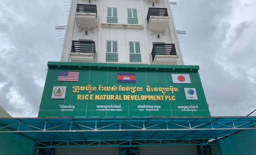 カンボジア学校